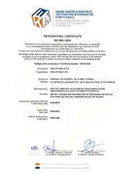 pistop-ISO-9001-2015